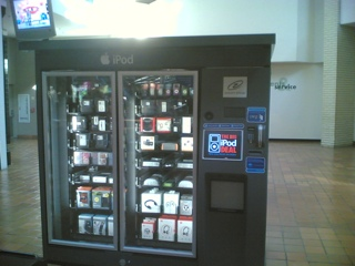 ipod_vending_small.jpg